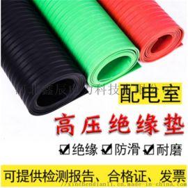 河北鑫辰电力厂家直销配电室高温耐磨绝缘胶板