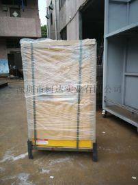 实验室专用设备防爆器材防火防爆柜