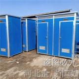 保定彩鋼移動廁所——工地移動廁所——環保廁所