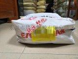 醋酸丁酸纖維素 CAB-381-20 伊斯曼