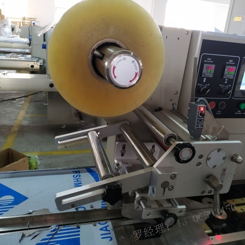 湿巾包装机,一次性湿巾包装