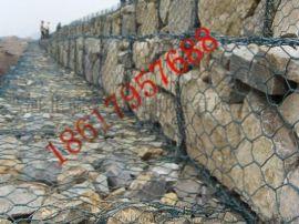 大型生态石笼网生产厂家