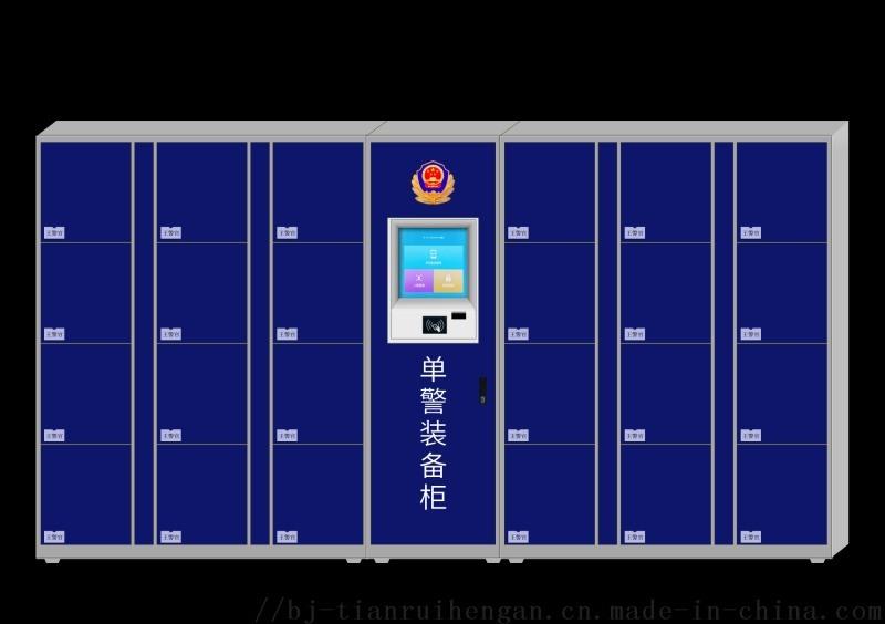 北京智能装备柜厂家 指纹智能装备柜 智能柜多少钱