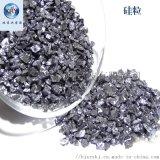 硅粒 高純硅粒 高純單晶矽