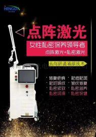 妊娠纹修复仪  产后修复仪器  点阵激光修复仪器