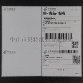 物流快递电商电子标签生产供应商