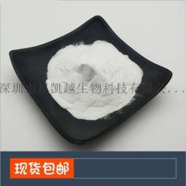 β-熊果苷497-76-7 化妆品美白 厂家直销
