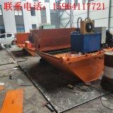 厂家定制U型槽渠道成型机 水渠衬砌机