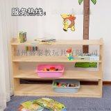 幼儿园区角柜,实木教具柜,儿童玩具柜