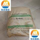 SIS聚合物 D1161 粘合劑膠黏劑用