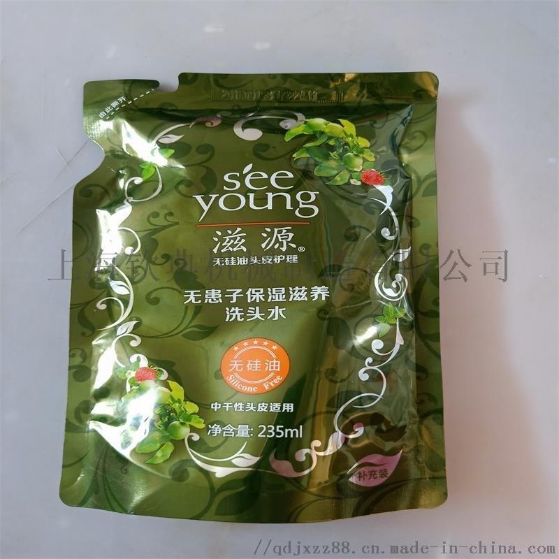全自动抹茶粉自立袋包装机 咖啡粉剂给袋式灌装封口机