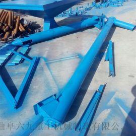 倾斜输送机 装包绞龙 六九重工 现货螺旋提升机厂