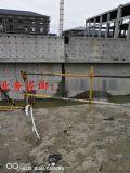 山东潍坊污水池堵漏,污水池伸缩缝补漏