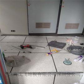 信陽沈飛地板 信陽防靜電地板 全國各地設有倉庫