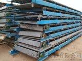 鏈板輸送機圖片 排屑機鏈板廠家 LJXY 90度轉