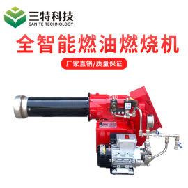 工业取暖炉柴油燃烧机双段火甲醇燃料燃烧器