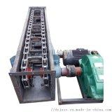 混合粉料刮板输送机 刮板式排屑机加工 LJXY 气