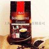 给袋式咖啡豆颗粒包装机、每日坚果灌装封口机