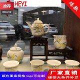 定制高档茶具家用现代简约中式景德镇功夫茶具茶杯