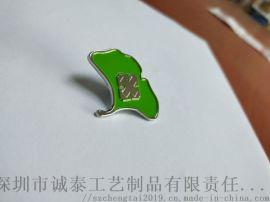 金属纪念章公司年会创意胸章镀银徽章定制