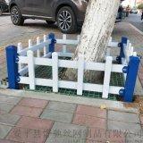 锌钢草坪护栏 蓝色花池隔离栏杆