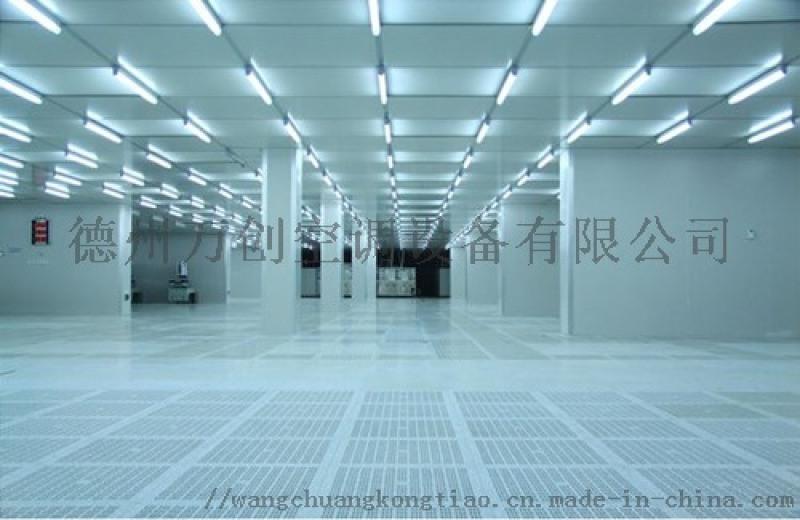 千级洁净厂房 千级净化车间设计施工 千级洁净