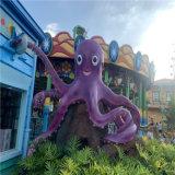 中山造型逼真海洋生物雕塑 中山玻璃鋼八爪魚雕塑廠家