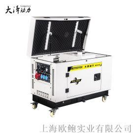 大泽动力7kw静音汽油发电机TOTO7