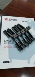重庆激光焊接机焊接汽车零配件有哪些特点