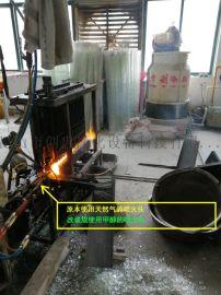 高壓甲醇燃燒機無煙節能