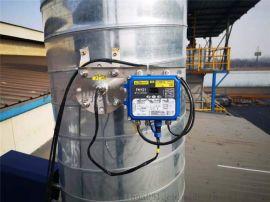 固定污染源废气中非甲烷总烃排放连续监测系统