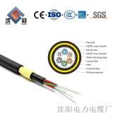 高柔性信号电缆,拖链信号电缆