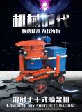贵州贵阳PZ-5型喷浆机/矿用图片视频