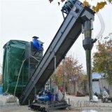 集装箱卸灰转运机 掏箱输灰机LJ1刮板式输送机