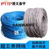 超五類非  雙絞線 CAT5E網線 305米