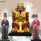 通明殿玉皇大帝神像 玉皇王母神像 九龙天公天尊佛像