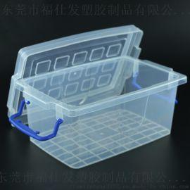 PP塑料工具箱,透明储物箱,玩具收纳整理箱