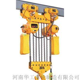 链条电动葫芦 起重链条葫芦 悬臂吊电动环链葫芦