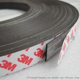 包装用磁铁眼影盒磁盘对吸磁片橡胶磁
