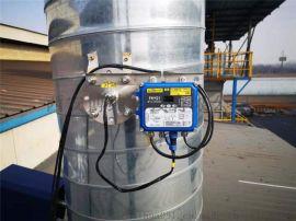 固定污染源排放VOCs排放在线监测系统
