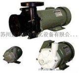 专业销售台湾钛城磁力泵TMS-200VP