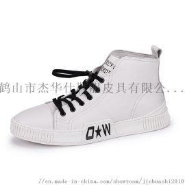 杰华仕休闲靴鞋C49  皮鞋OEM贴牌加工