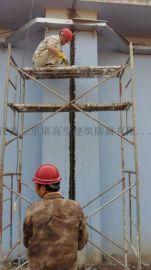 贵阳铝厂污水池伸缩缝带水补漏公司