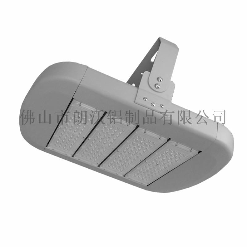 LED隧道灯灯具外壳 隧道灯模组外壳套件