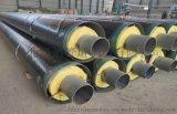 鋼套鋼Q235B保溫鋼管廠家直銷