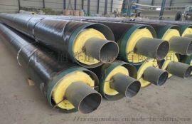 钢套钢Q235B保温钢管厂家**