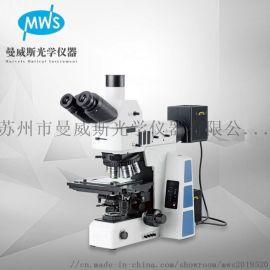 厂家直供 高清电脑型三目偏光金相显微镜 带拍照测量