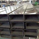304不锈钢矩形管 304不锈钢拉丝矩形管