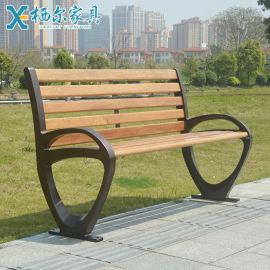 栖尔公园椅户外长椅铁艺室外防腐实木休闲椅长条椅子