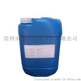 抛光剂、不锈钢  抛光剂、金属工件增亮剂、光亮剂